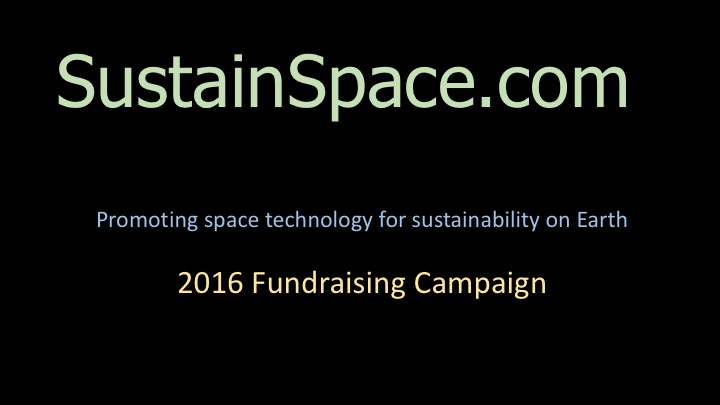 SustainSpace 2016 Fundraising Campaign